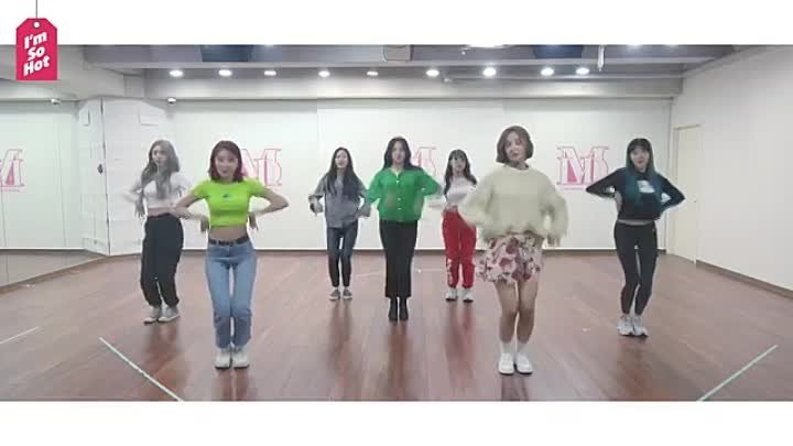 모모랜드(MOMOLAND) I'm So Hot Dance Practice