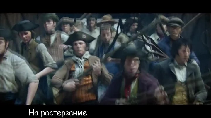 Литерал - Assassin's Creed Unity (1)