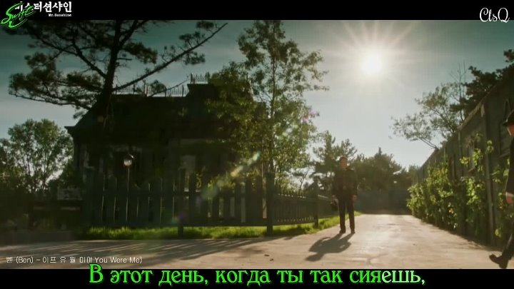 Mr. Sunshine OST [рус саб] / Ben - If You Were Me