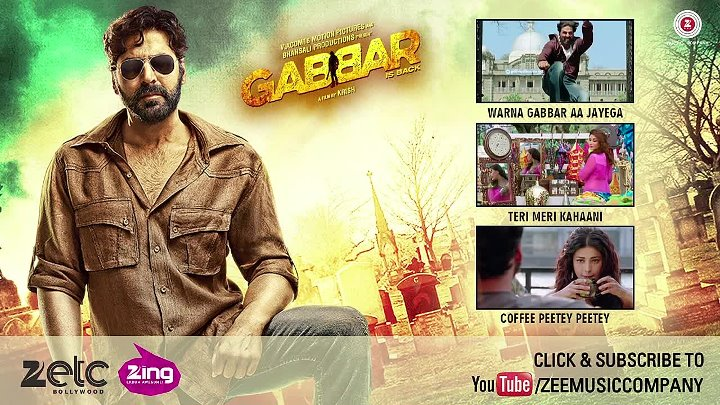 Aao Raja Full Video - Gabbar Is Back ¦ Chitrangada Singh ¦ Yo Yo Honey Singh & Neha Kakkar