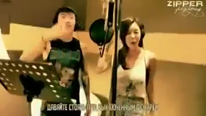 NS Yoon-G feat Jay Park If You Love Me руссаб