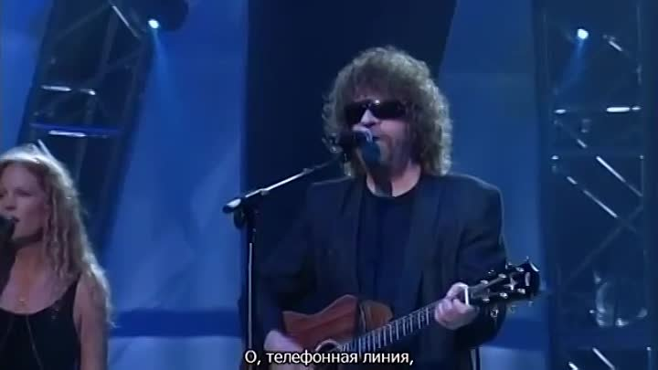 Electric Light Orchestra (ELO) - Telephone Line (русские субтитры)