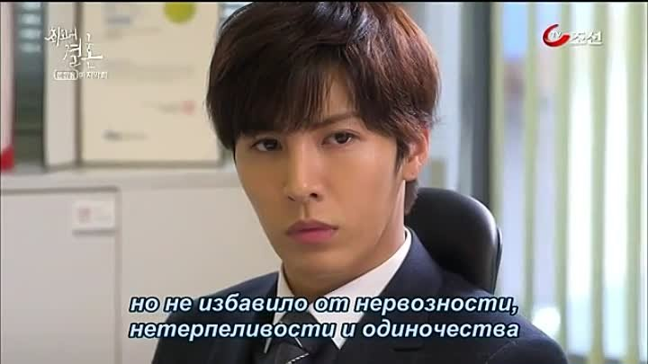 [Dorama Mania] Лучшая свадьба The Greatest Wedding 16 из 16 [360]
