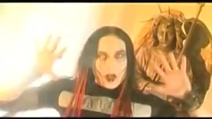 Cradle Of Filth Scorched Earth Erotica