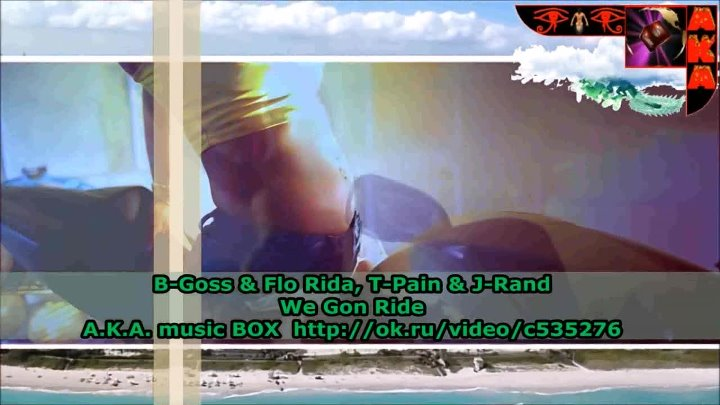 B-Goss & Flo Rida, T-Pain & J-Rand – We Gon Ride (A.K.A. music BOX) Ultra HD 4K