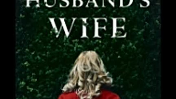 Jane Corry - My Husband's Wife. Part 1 [ Psychological thriller. Rosalyn Landor. Audiobook ]