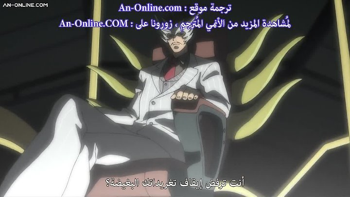 Shahid4U.NeT.GB EP 12 END