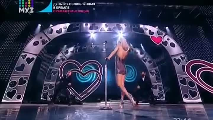 Loboda-Твои Глаза (Your Eyes) Live Main Stage Valentine's Day in the Kremlin Pal