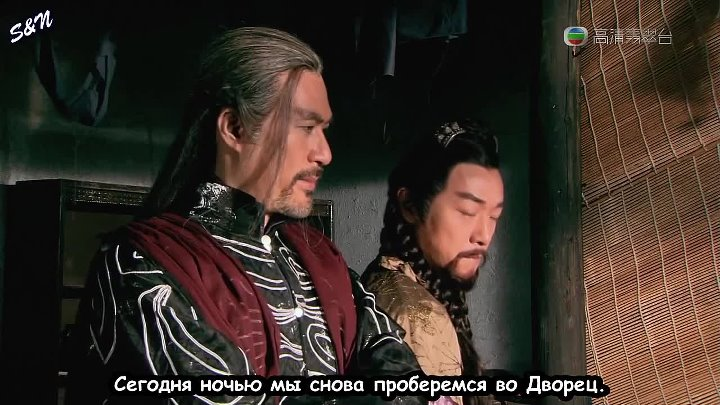 Легенда о героях Кондора / Legend of the Condor Heroes серия 26/50_Добавлено для http://asia-tv.su (русские сабы от FSG S&N)