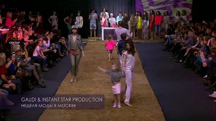 Moscow Fashion Week. Gaudi & Instant star production