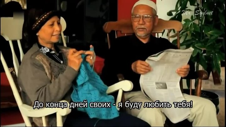 (русский перевод) Maher Zain - For The Rest Of My Life - [[162633737]]