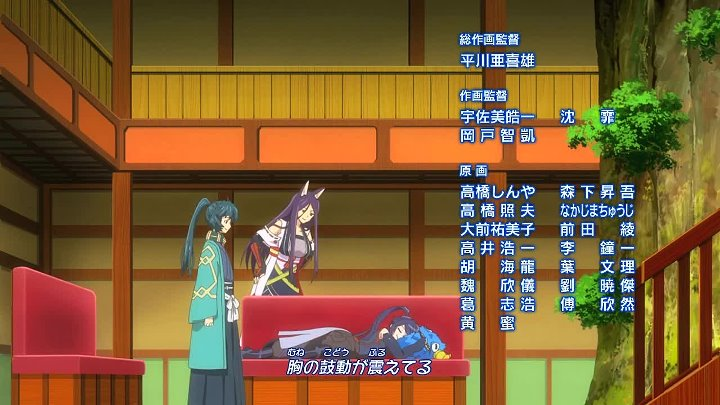 [AniSekai] Log Horizon 2 - 17[720p]