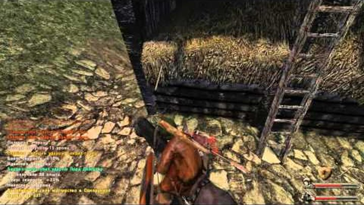 Mount and Blade Warband №1