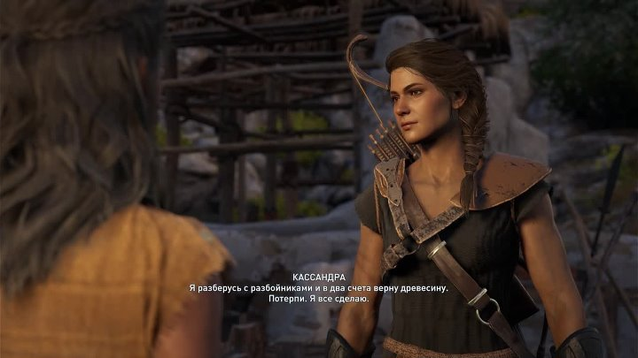 Assassin's Creed Odyssey | серия 4 | Бродячая акула | Без сучка, без задоринки