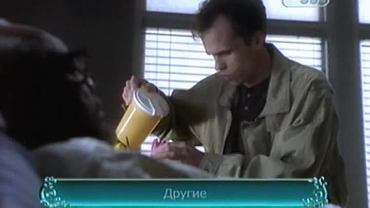 the.others.s01e12.tvrip.rus.[1001cinema.ru]