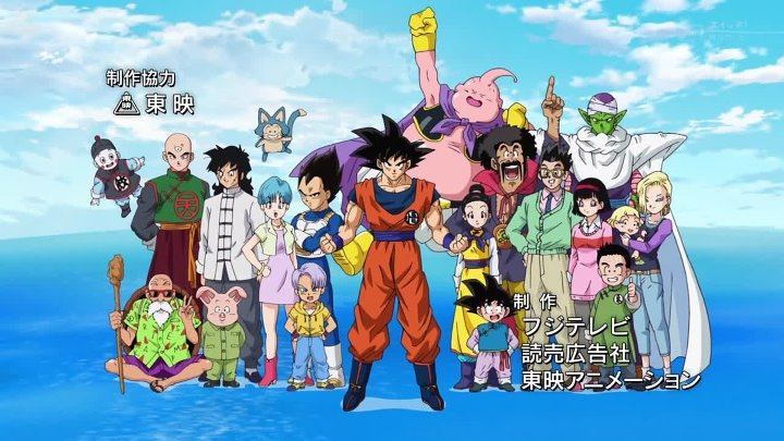 [Arabsama.com] Dragon Ball Super - 11