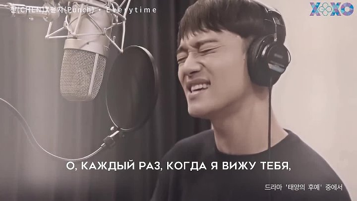 [РУСС. САБ] CHEN (첸) X Punch (펀치) - Everytime (OST Потомки солнца)
