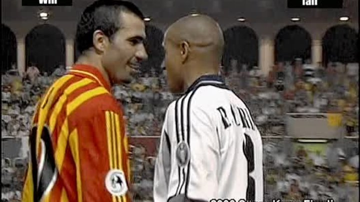 Hagi vs. Roberto Carlos HD