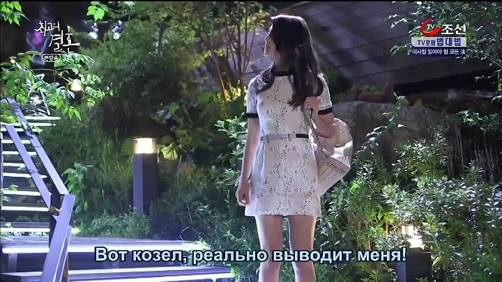 [Dorama Mania] Лучшая свадьба _ The Greatest Wedding 3 из 16