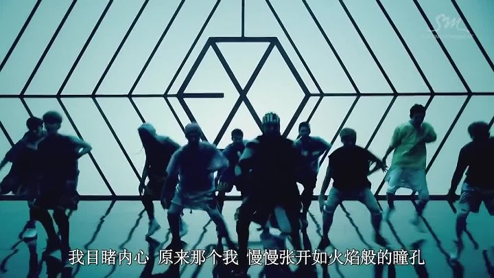 EXO_늑대와 미녀 (Wolf)_Music Video (Chinese ver.)