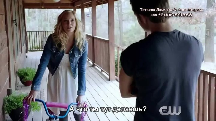 The Vampire Diaries Clip - 6.14 - Stay (РУС СУБ)
