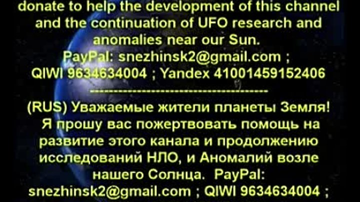НЛО у Солнца - Giant UFO - cigar shape in the solar space - October 29, 2014_(360p)