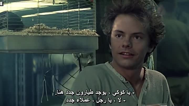 Moon.44.1990.720p.BluRay.Egyshare.online