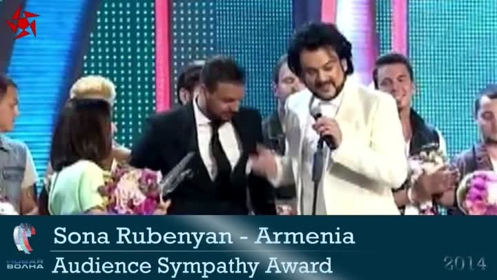 Sona Rubenyan / Audience Sympathy Award / New Wave 2014