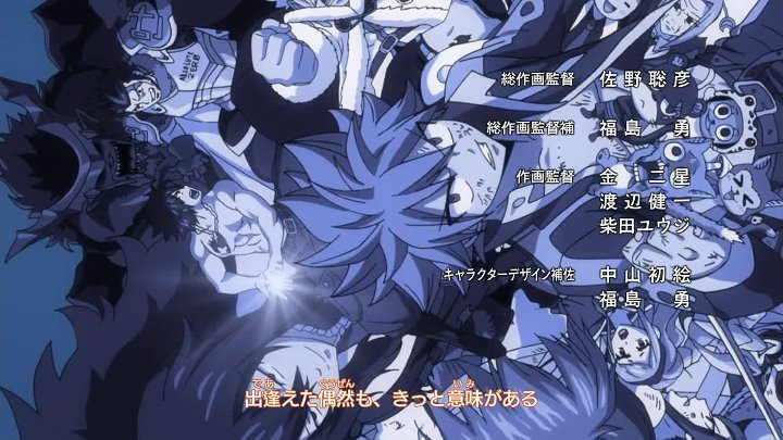 [PuzzleSubs] Fairy Tail S2 - 71 [1080p]