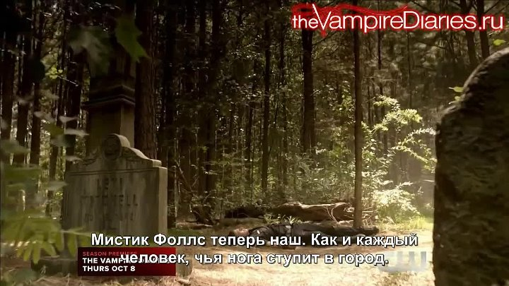 The Vampire Diaries Season 7 Promo [Русские субтитры]