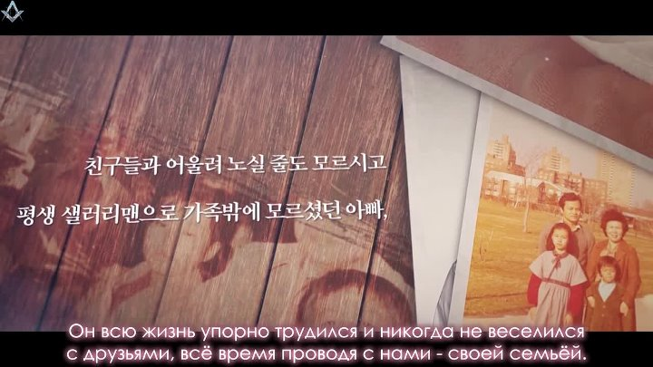 [FSG Demiurges] J.Y. Park - This small hand