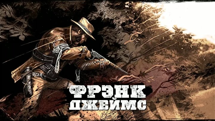 Call of Juarez Gunslinger | серия 13 | Без пощады