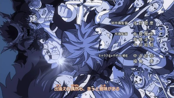 [animeobi.blogspot.com] Фейри Тейл | Fairy Tail - 73 (248) серия [Zendos_&_Eladiel]