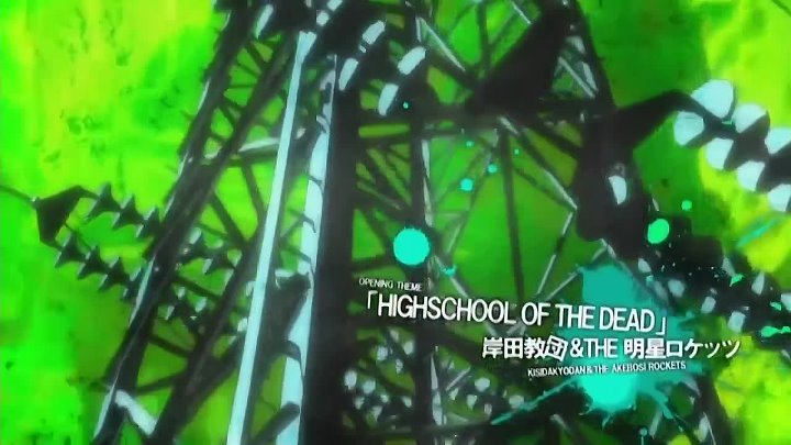 High School of the Dead Opening 1