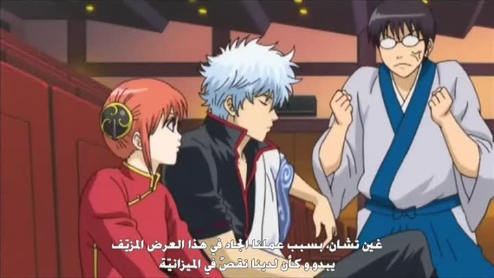 [SkyAnime] Gintama Jump Anime Tour 2008 Special HD By joOoker