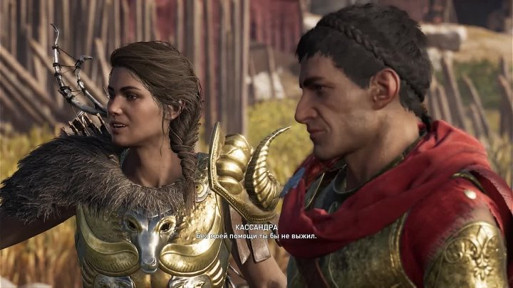 Assassin's Creed Odyssey | серия 161 | Кровавый пир | Герои арены