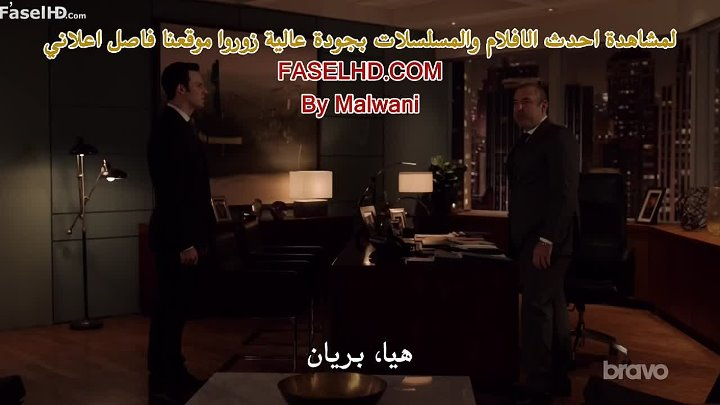 Suits.S08E15.720p.Shahid4U.NeT