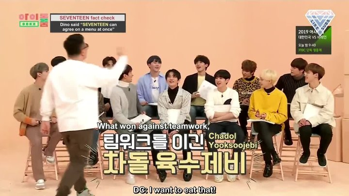 Engsub] 190122 Idol Room SEVENTEEN + 190129 Unreleased Scenes