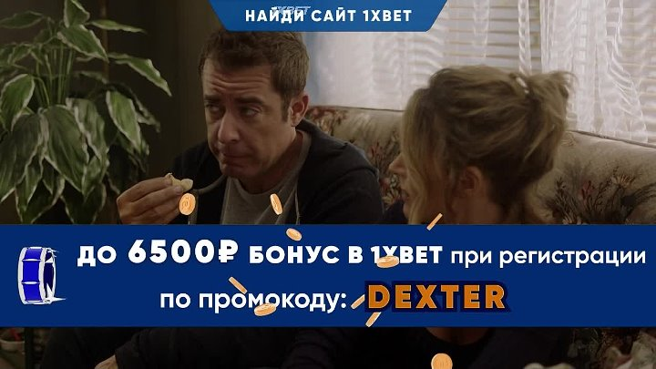 The.Detour.S04E03.720p.ColdFilm