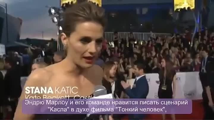 PCA 2015 Stana Katic with 'Castle' co star Nathan Fillion (Rus Sub)