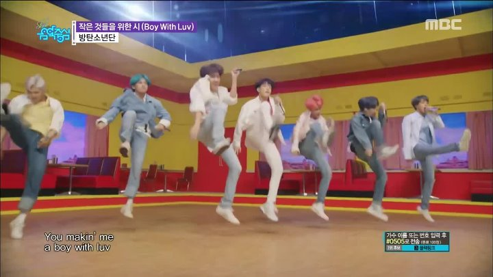 BTS - Boy With Luv. Show Music