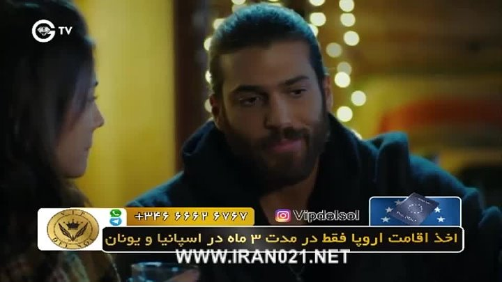 Atre Eshgh - Duble Farsi - Part 89 Serial - Watch Online for