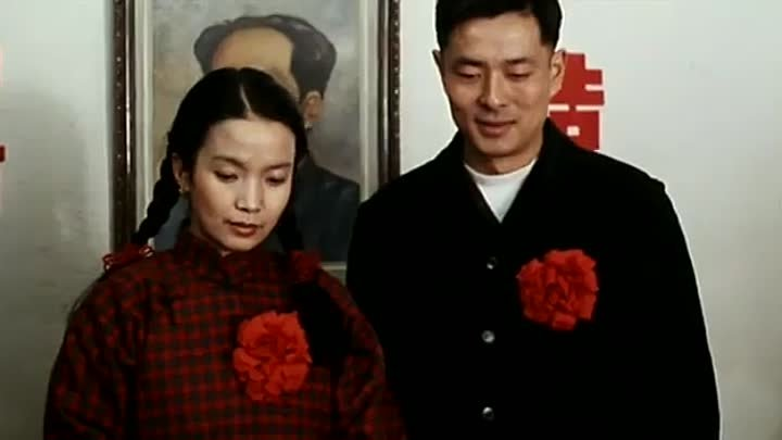 The Blue Kite 1993 (Tian Zhuangzhuang)