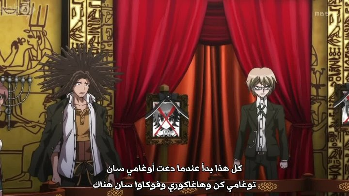[a7la-anime] Danganronpa - 09 [HD][by ABODE]