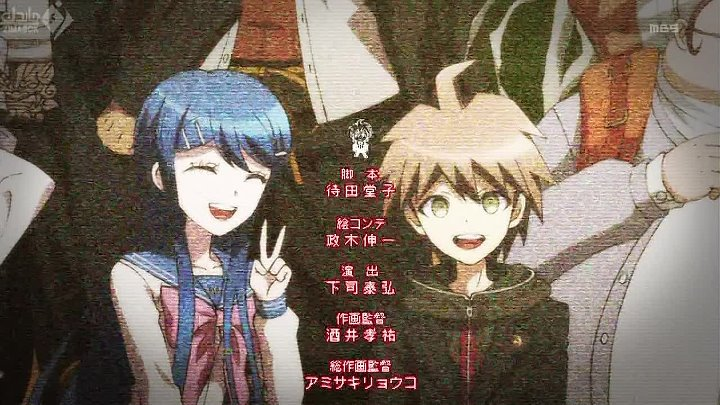 [a7la-anime] Danganronpa - 10 [HD][by ABODE]