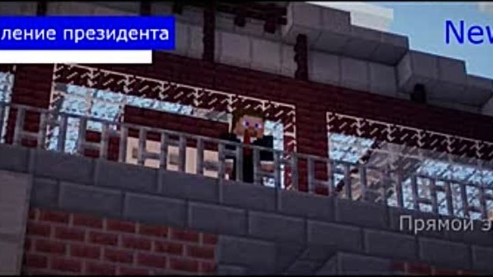 Minecraft сериал- 'Месть героев' 1 серия. (Minecraft Machinima)_low