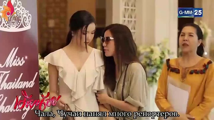 Любовница - 9/22 (субтитры от THAI Dark Love Stories) для asia-tv