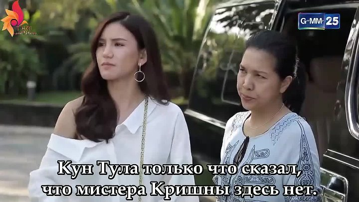 Любовница - 13/22 (субтитры от THAI Dark Love Stories) для asia-tv