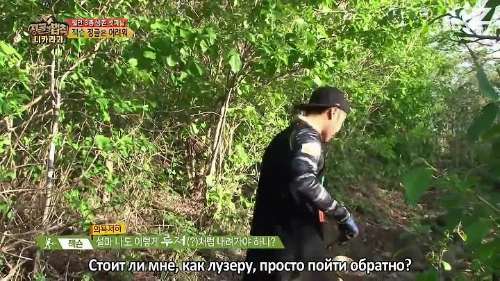 Law of The Jungle Закон Джунглей в Никарагуа Ep.178.2 [рус.саб]