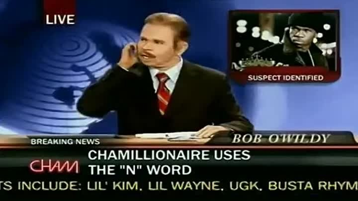 Chamillionaire-industy groupie
